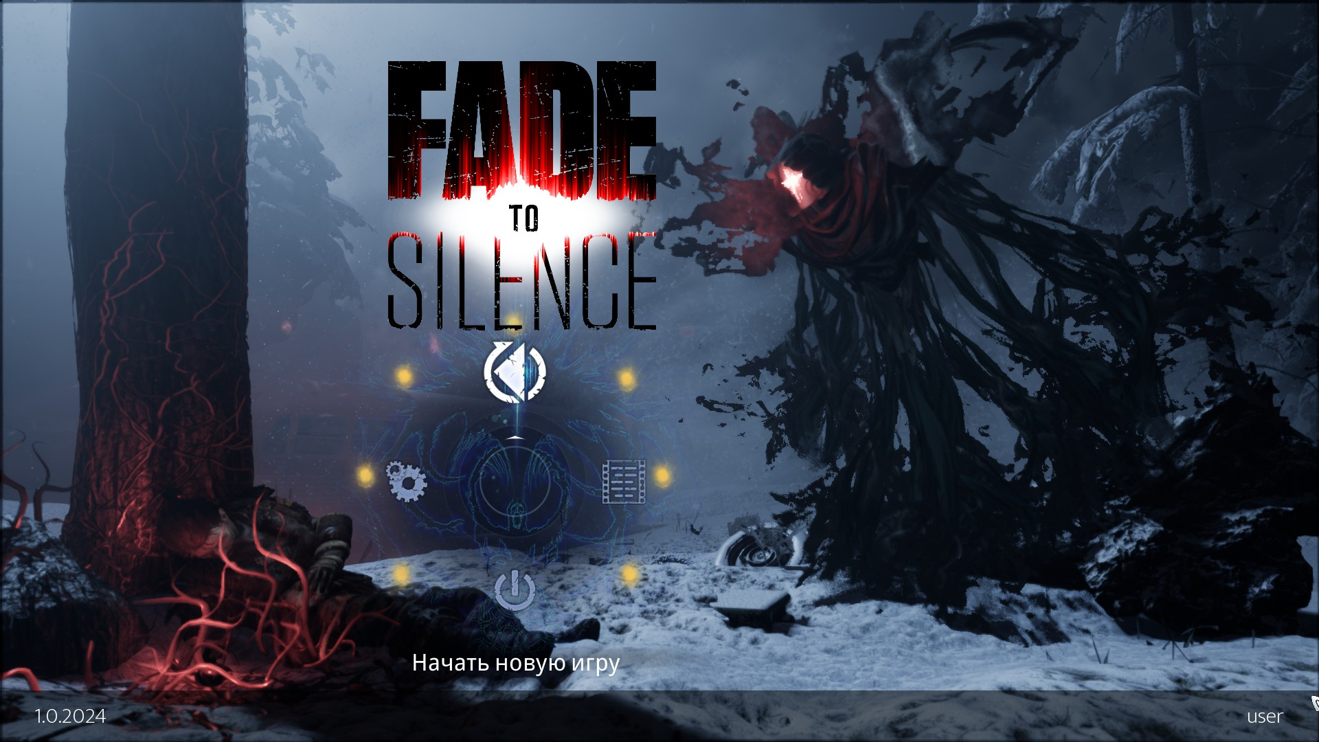 Fade To Silence…