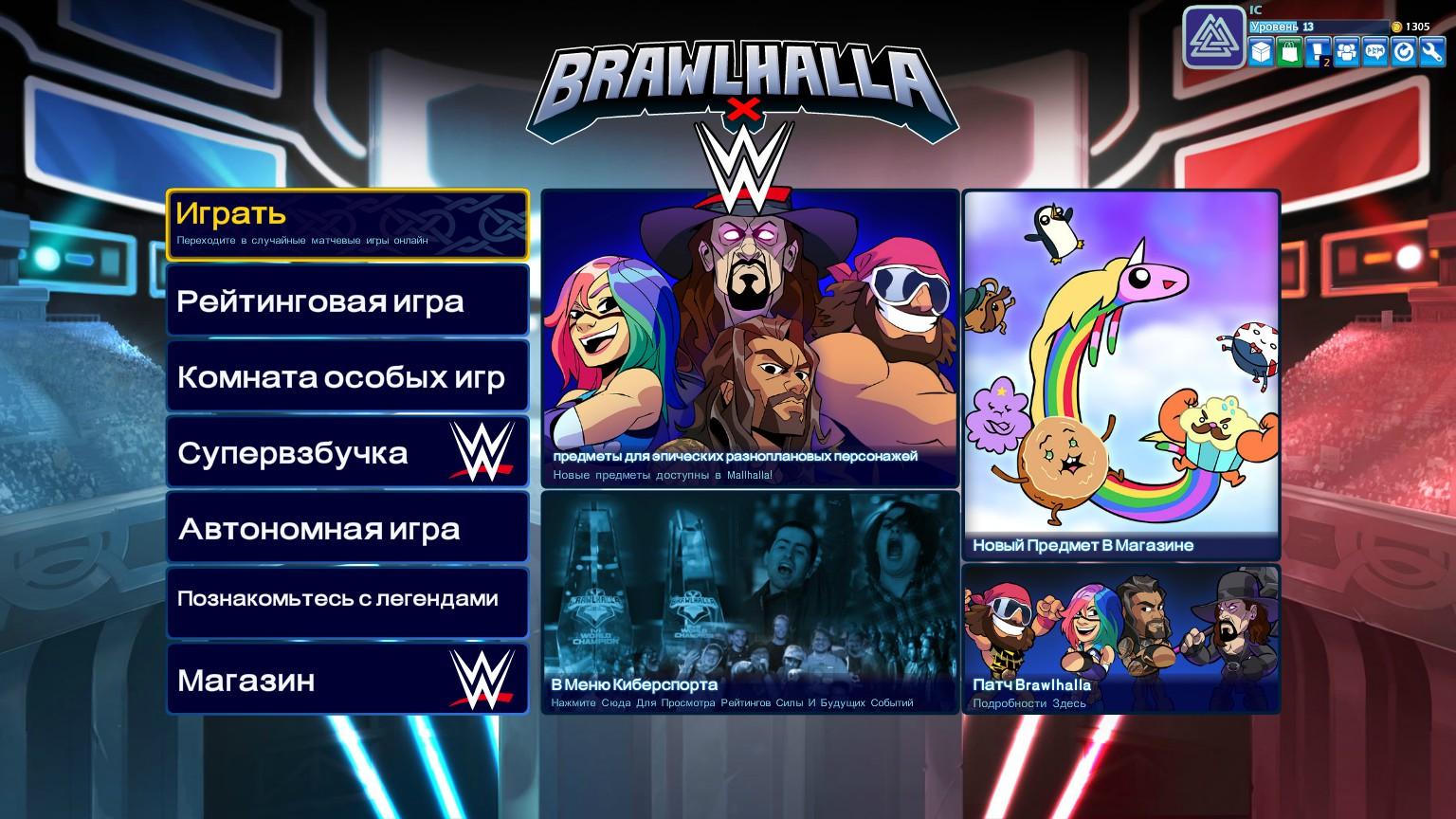 Brawlhalla…
