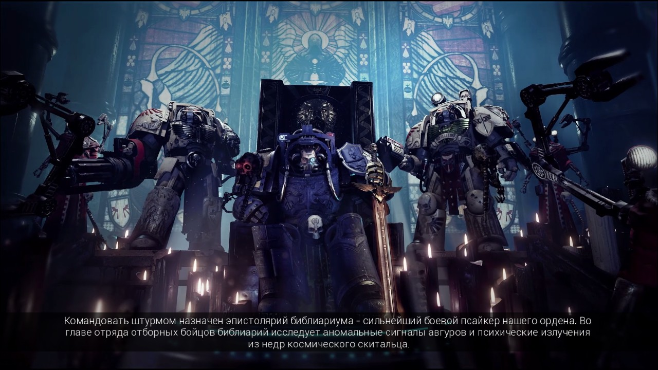 Space Hulk: Deathwing…