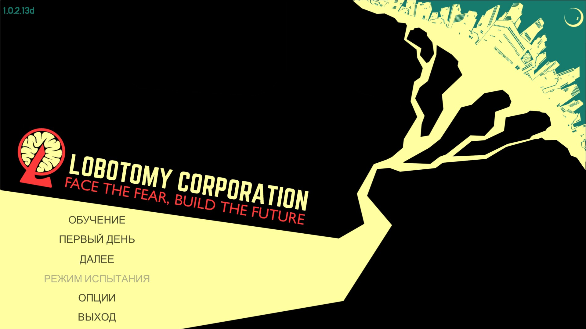 Lobotomy Corporation…