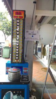 Hameer Arcade Machine Rental