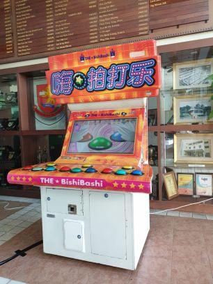 Bishi Bashi Arcade Rental Singapore