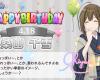 【シャニマス】今日だけ再び最年長?桑山千雪さん、お誕生日おめでとう!