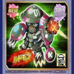 【吉報】「デジモンペンデュラム ver.20th」に登場するデジモンたち   2色で合計200種類以上登場!