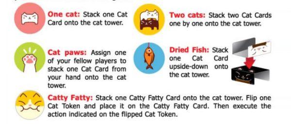 cattower1
