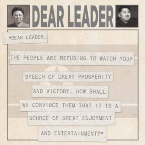 Dearleader3