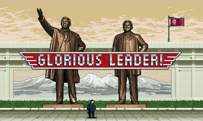 Glorious Leader (3)