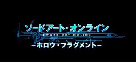 Sword Art Online Hollow Fragment  (1)