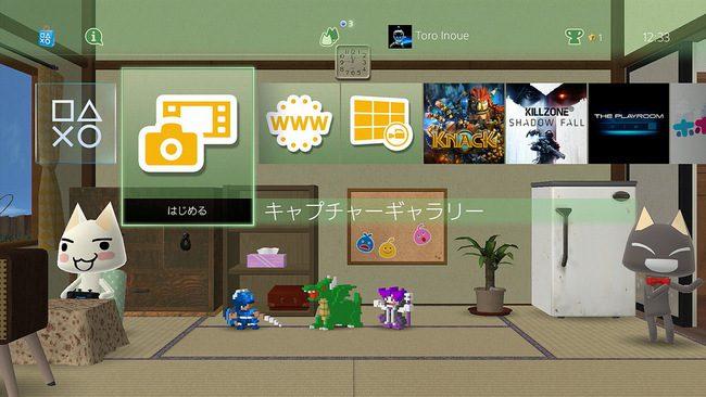 PlayStation Theme (2)