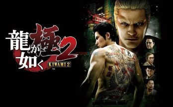 Yakuza-Kiwami-2-Free-Download