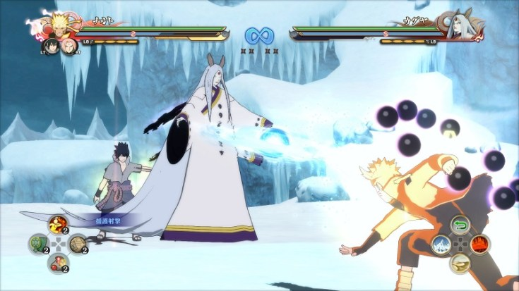 Naruto storm 4 patch download
