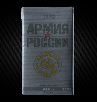 Russian Army Pineapple Juice The Official Escape From Tarkov Wiki