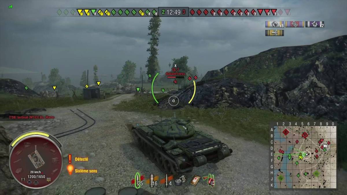world of tanks trofea