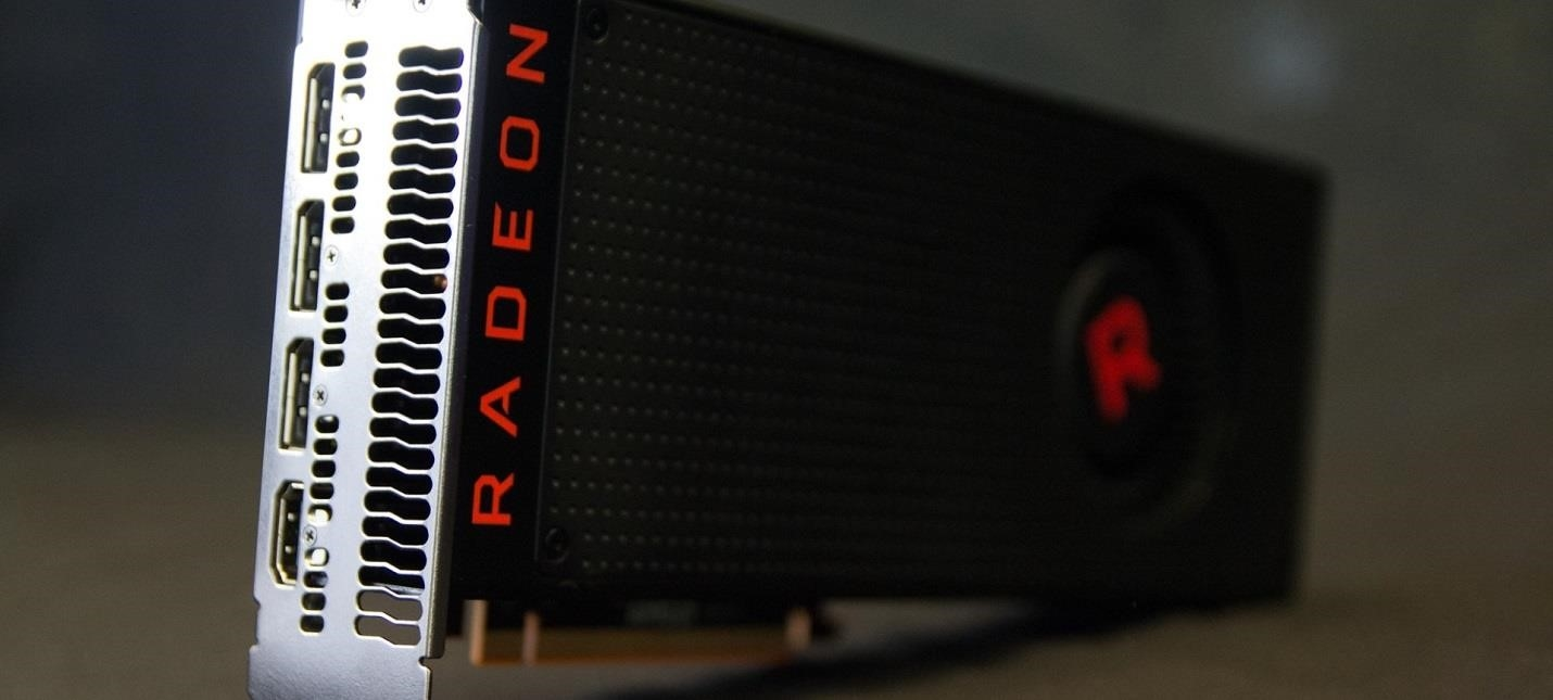 Rumor: New xGMI interface will appear in new AMD graphics