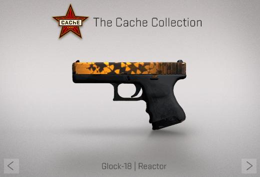 cache_glock