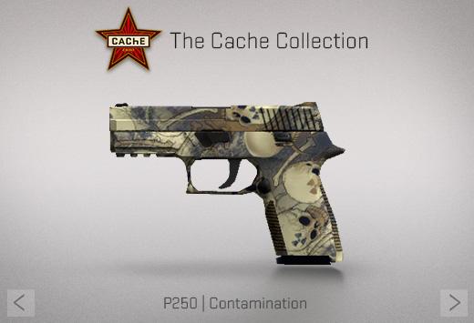 cache_p250