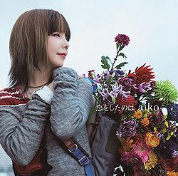 250px-aiko_-_Koi_wo_Shita_no_wa_fp