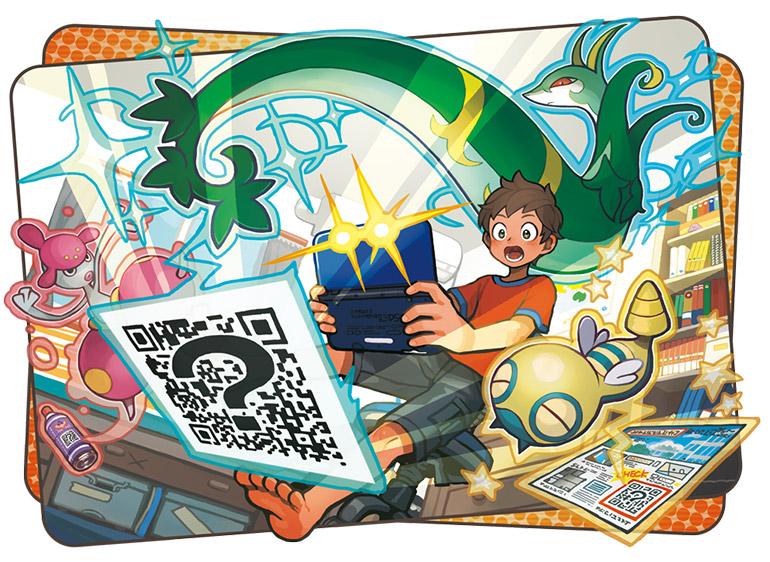 pokemonsumo6