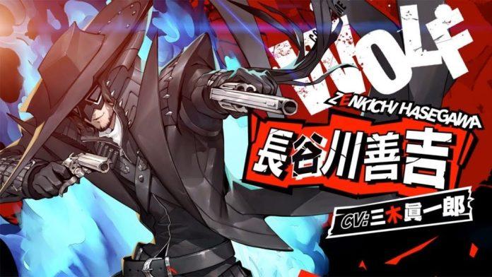 Persona 5 Scramble Releases New Trailer Showcasing The Wolf Watch Here Gameranx