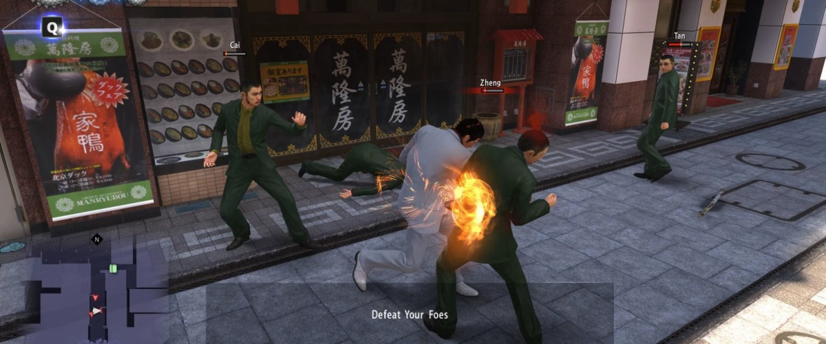 Yakuza 6: The Song of Life - Is it worth it?