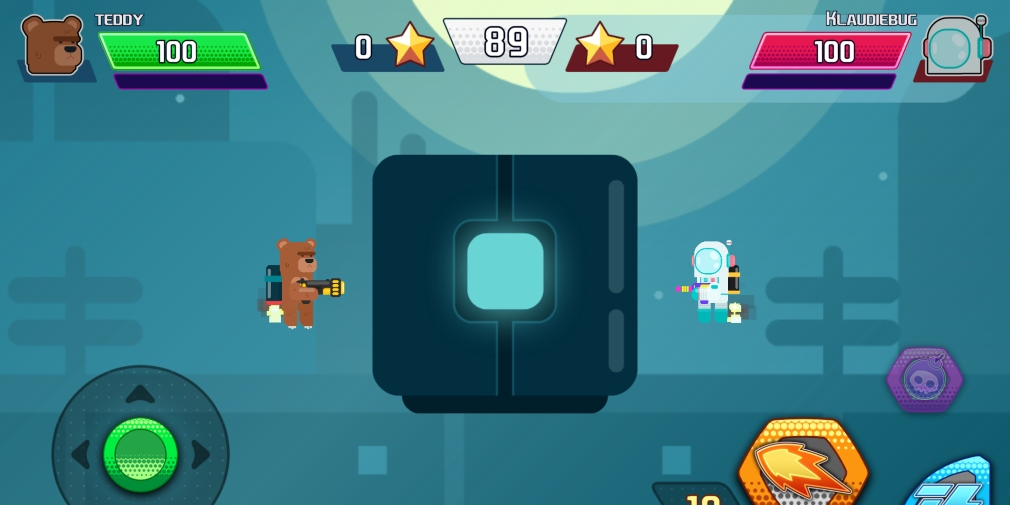 Gravity Brawl is an upcoming multiplayer shooter that