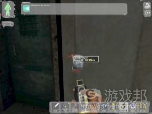 deus-ex-multitool(from gamingpoint.org)