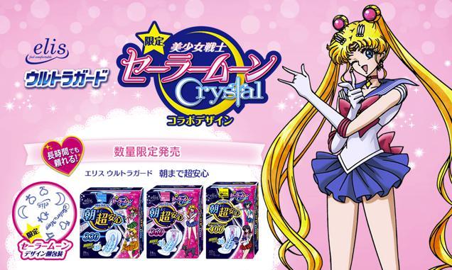Sailor Moon toallas higiénicas