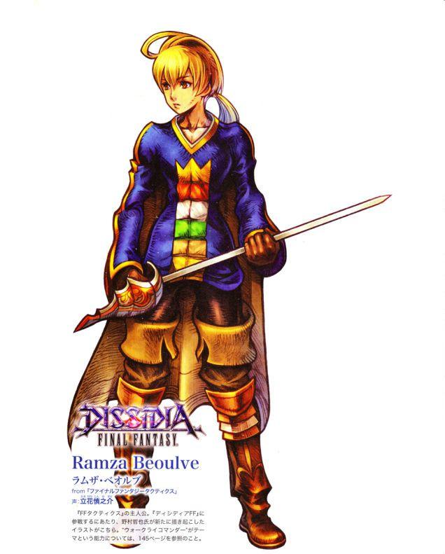 Dissidia Final Fantasy (1)