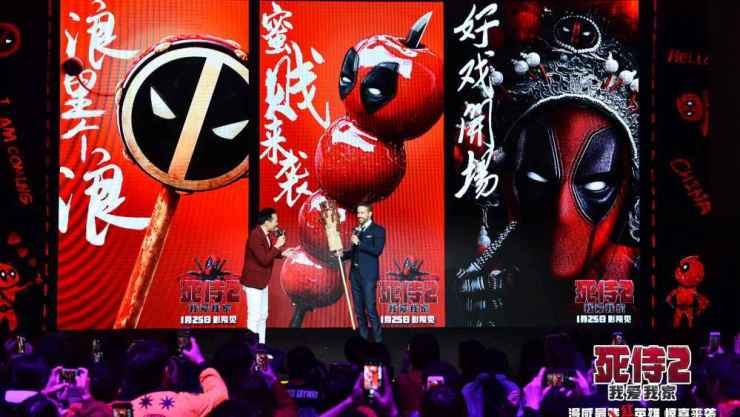 Deadpool 2 - China - Deadpool 3