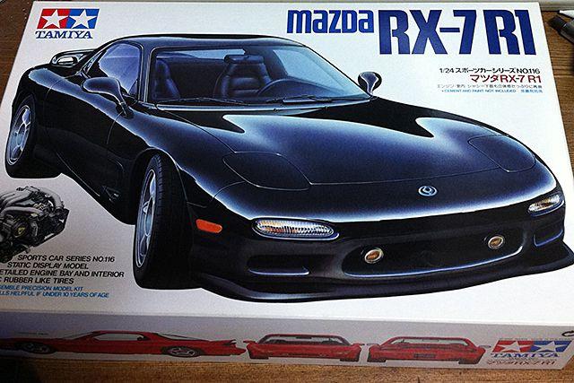 タミヤ マツダ RX-7 R1