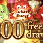 "Granblue Fantasy ""グランブルーファンタジー"" 200 FREE DRAWS PLUS SUPER MUKKU FRENZY (WHAT IS THIS GACHA GAME!!!)"