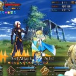 【FGO】Challenge Quest – Odysseus 3T clear ft Paris【Fate/Grand Order】