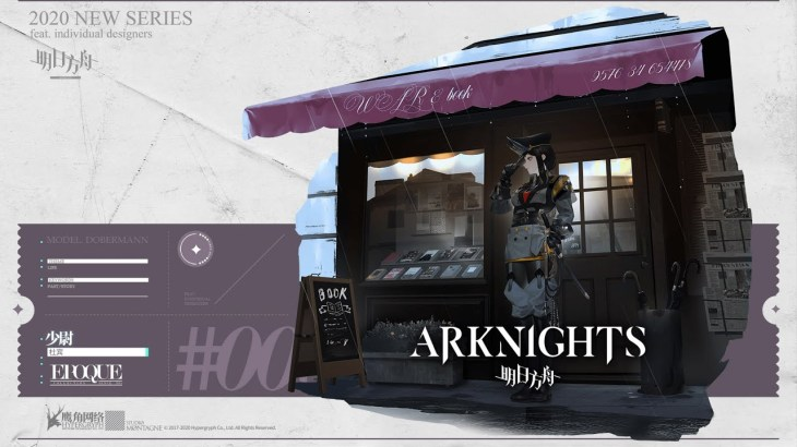 Arknights: Epoque Dobbermann Skin!!! A New Favorite for Me 😊【アークナイツ/明日方舟/명일방주】