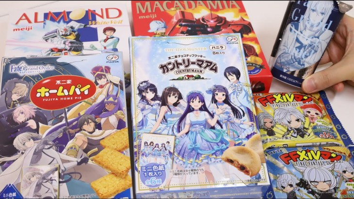 FGO GUNDAM IDOLM@STER FF Convenience Store Limited Candies