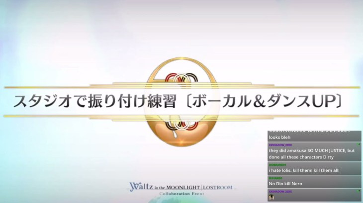 [Stream] FGO x FGO + Lancers VS Saber Dragon