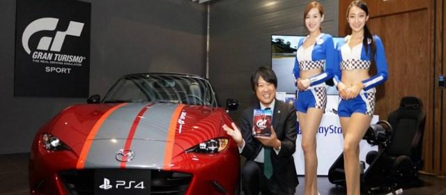 GT Sport lanza un bundle de más de $40,000 dólares para PS4