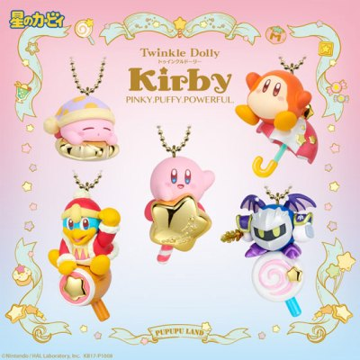 Kirby Coleccionables