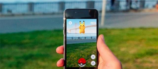 Olvídate de jugar Pokémon Go en tu iPhone 5