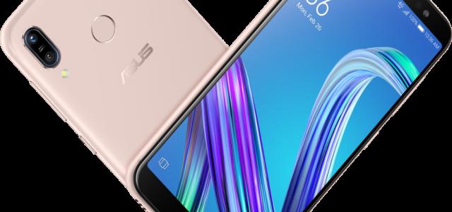 Asus Zenfone Max (M1) y su poderosa batería