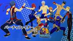 P3d Virtua Fighter