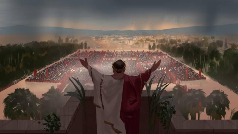 Romans Age Of Caesar