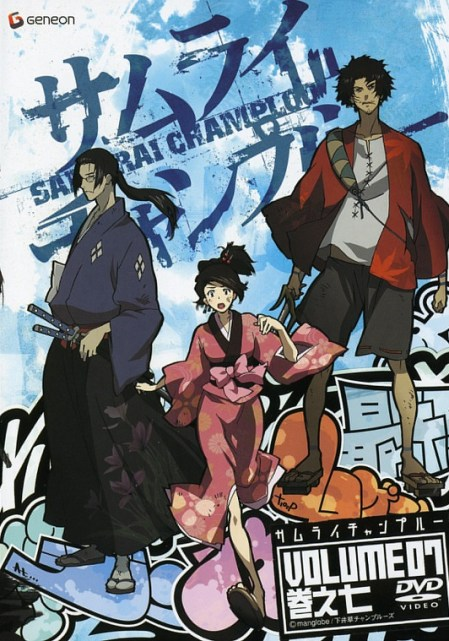 Samurai Champloo Vol 7