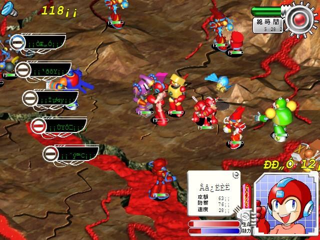 Rockman Strategy Screenshot0