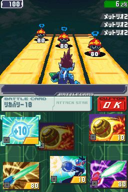 Mega Man Star Force 3 Screenshot