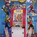 Mega Man - The Medal Operation