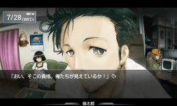 screenshot of a scene