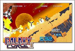 GalaxyForce2