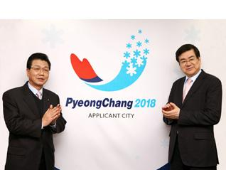 PyeongChang 2018 to Reveal New Olympic Games Emblem Friday