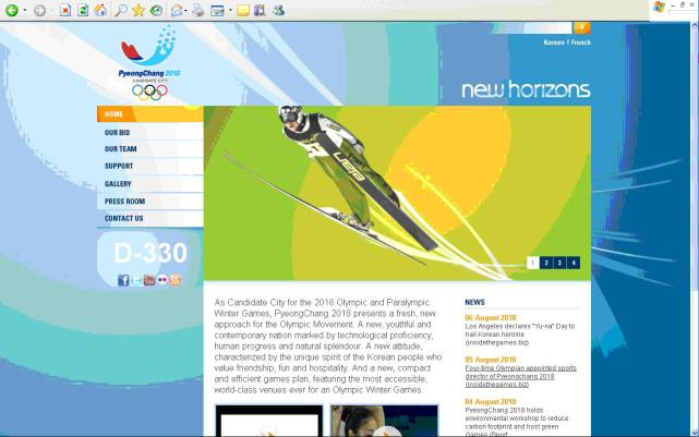 PyeongChang 2018 Launches New Website