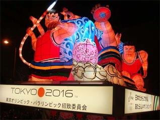 Tokyo 2016 Ambassadors Promote Bid At Summer Festivals